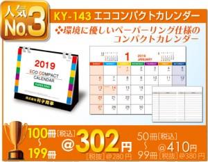 desk-ky143-201807